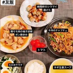 板野友美、塩分たっぷりの手作り料理に批判殺到「栄養バランス悪すぎ」のイメージ画像