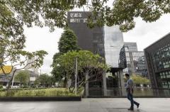中国特権層経営の不動産開発会社がデフォルトのイメージ画像