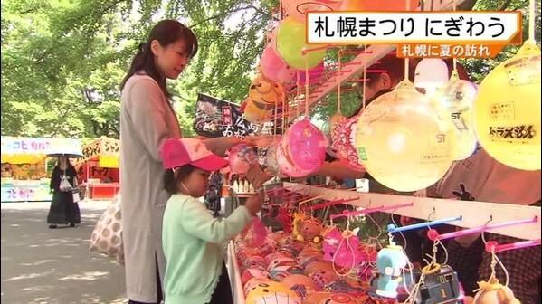 夏を呼ぶ…北海道神宮