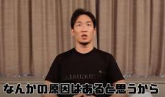 格闘家ユーチューバー 朝倉未来 大炎上!「いじめられる側にも原因はある」発言が物議のイメージ画像