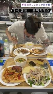 韓国選手の選手村での食事画像が流出して大波紋 「自国民に申し訳ないと思わないのか」のイメージ画像