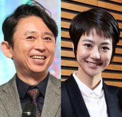 有吉弘行と夏目三久が結婚 所属事務所が発表