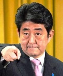 """SNSでは""""#安倍晋三ブロック祭り""""とハッシュタグが! 前首相が批判的意見を突然排除し始めた謎のイメージ画像"""