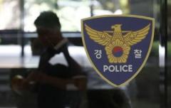 男性警察官ら、カカオトーク内グループトークで同僚女性に対する「わいせつトーク」…調査へ=韓国のイメージ画像