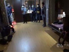 モーテルで乱交パーティー 参加者逮捕「服よりマスクを」 台湾・台南市のイメージ画像