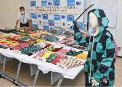 「鬼滅」連想商品を販売 愛知県警中国人を逮捕、中国から輸入のイメージ画像