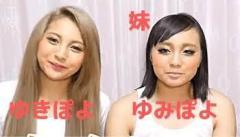 """ゆきぽよ、妹・ゆみと""""姉妹プリクラ""""ショットに反響「2人とも可愛すぎます」のイメージ画像"""
