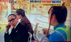 フワちゃんまた乳首ポロリの放送事故!海老蔵はひそかに気づいていたwのイメージ画像