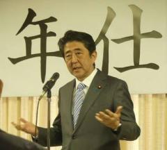 安倍首相、4選可能性を問う野党に「ご心配なく」