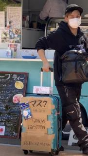 名古屋の大須にてスーツケースにマスクを詰めて売り歩く商人が現れる 50枚1箱5000円 チーム連携も