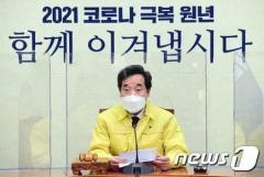 韓国・共に民主党代表、元ソウル市長のセクハラ問題を謝罪 「権力によるセクハラ、処罰を強化」