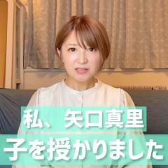 矢口真里、第二子妊娠を動画報告にネット反響「すごいメンタル」