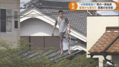 カメラが捉えた「屋根の上の居座り男」 「坂本龍馬」と名乗る43歳男を逮捕 愛知県西尾市のイメージ画像