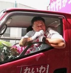 れいわ・竹村つよし候補奮戦 本紙記者座談会のイメージ画像