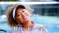 眉村ちあき「顔ドン」替え歌CMでお馴染み「カップヌードルPRO」、新WEB CMに大坂なおみ選手が出演のイメージ画像