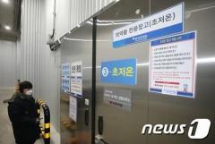明日(28日)ワクチン接種施行計画を発表=韓国のイメージ画像
