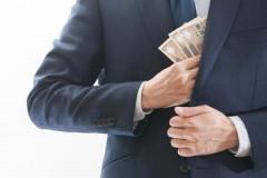 鹿児島信金職員が1億5930万円着服 ギャンブルなどに使い込むのイメージ画像