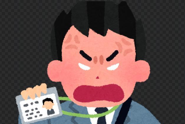 NHK受信料、不当な支払い逃れの視聴者に割増金のペナルティへ