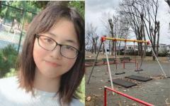 「イジメに悩まされながらも必死に生きてきた」旭川14歳女子凍死事件 遺族コメント全文のイメージ画像