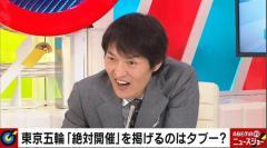 千原ジュニアが不快感、東京五輪で池江選手に五輪辞退を求める声に「どんな物差しやねん」のイメージ画像