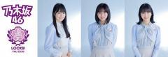 乃木坂46 新曲「ごめんねFingers crossed」ラジオ初オンエアのイメージ画像
