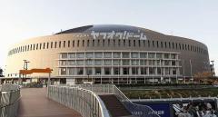 「ペイペイドーム」に改称、福岡 プロ野球ソフトバンクの本拠地
