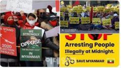 """国歌斉唱で""""3本指""""ミャンマーのサッカー選手、日本から帰国拒否…「命の危険」感じるとして難民申請へ=韓国メディアのイメージ画像"""