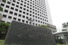 知人の女子高生に売春させた疑い 高3の男子生徒を逮捕 神奈川県警のイメージ画像