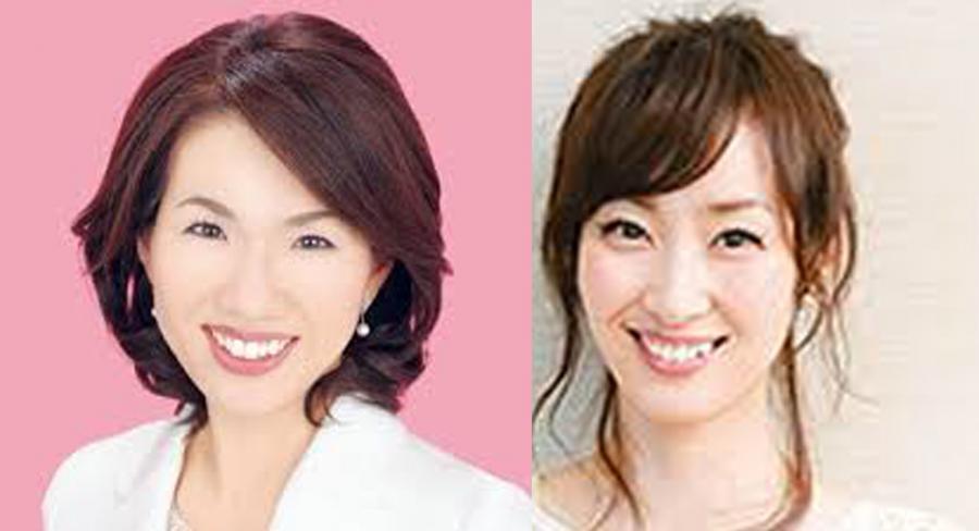 右が 坂下千里子(タレント)左