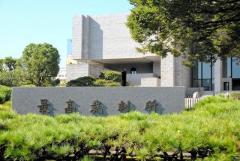 朝鮮学校の無償化、敗訴確定 最高裁、全国5訴訟終結のイメージ画像