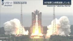 """中国ロケット""""制御不能""""で落下 なぜ?専門家解説のイメージ画像"""