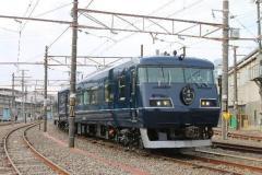 観光特急「WEST EXPRESS銀河」 7月から和歌山県内で運行へ JR西日本