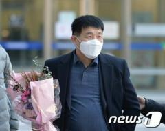 韓国の華城連続殺人事件、真犯人に代わり冤罪で20年獄中生活の男性、25億ウォンの刑事補償金を請求のイメージ画像
