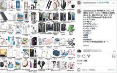 「レビューの4割超がやらせ」アマゾンから怪しい日本語の感想がなくならない本当の理由のイメージ画像