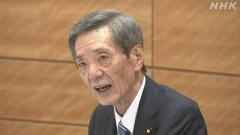 自民の竹下亘氏が死去 74歳、元復興相で派閥会長のイメージ画像
