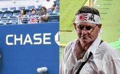 「旭日旗=戦犯旗」反日活動家教授、東京オリンピック通じて全世界に知らせる=韓国報道のイメージ画像