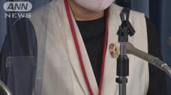 """いじめ訴え小6女子自殺 両親""""真実を知りたい"""" 東京・町田市のイメージ画像"""