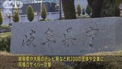大阪のテレビ局にもサイバー攻撃 中国人民解放軍かのイメージ画像