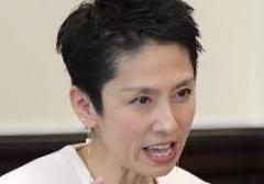 蓮舫氏、土地規制法の深夜の成立で私見「圧倒的な数の力…押し切られたんだろうか」のイメージ画像