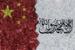 中央アジアとアフガニスタンが「中国の墓場」になるのイメージ画像