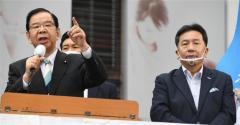 スパイを送り込む日本共産党の「トロイの木馬」作戦に警戒 立民に仕掛け、日本の対中姿勢弱める?のイメージ画像