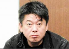 堀江貴文氏「宣言解除はステージ2」に悲鳴「うへぇ、これは当分先になりそうだ」のイメージ画像