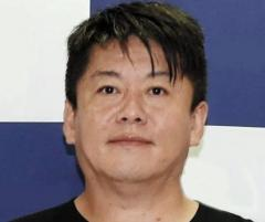 堀江貴文氏、宣言解除後も「花見宴会NG」を一笑「そうやって一生制限してろ」のイメージ画像