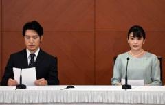小室眞子さんの怒気に満ちた回答…許せなかった「圭さん皇室利用」「義母の年金不正受給」批判