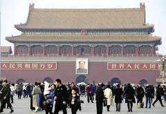 中国、G7に反発「ルールは少数の国が定めるものではない」のイメージ画像