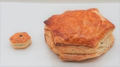 約17倍!?ファミマ限定発売の巨大「パイの実」を実食のイメージ画像