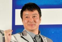 加藤浩次、とんねるずのユニット『野猿』でデビューもあり得た?意外なバイト経験を告白し話題にのイメージ画像