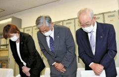 知的障害のある高校生の口にトイレ紙詰める、元職員2人を逮捕…運営法人「研修強化する」 岡山県津山市のイメージ画像