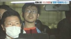 ピーチ機マスク拒否男 皇居でもマスクトラブルを起こしていた 東京