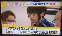 アニメ「けものフレンズ」監督に殺害予告 容疑の20代男逮捕
